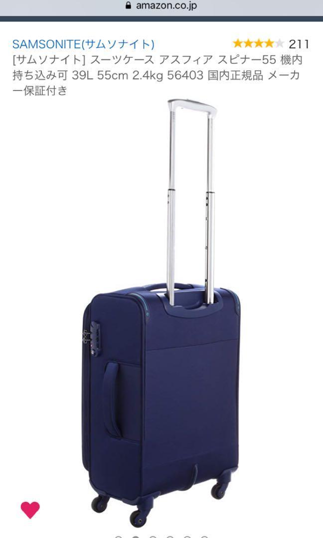 面交 行李箱