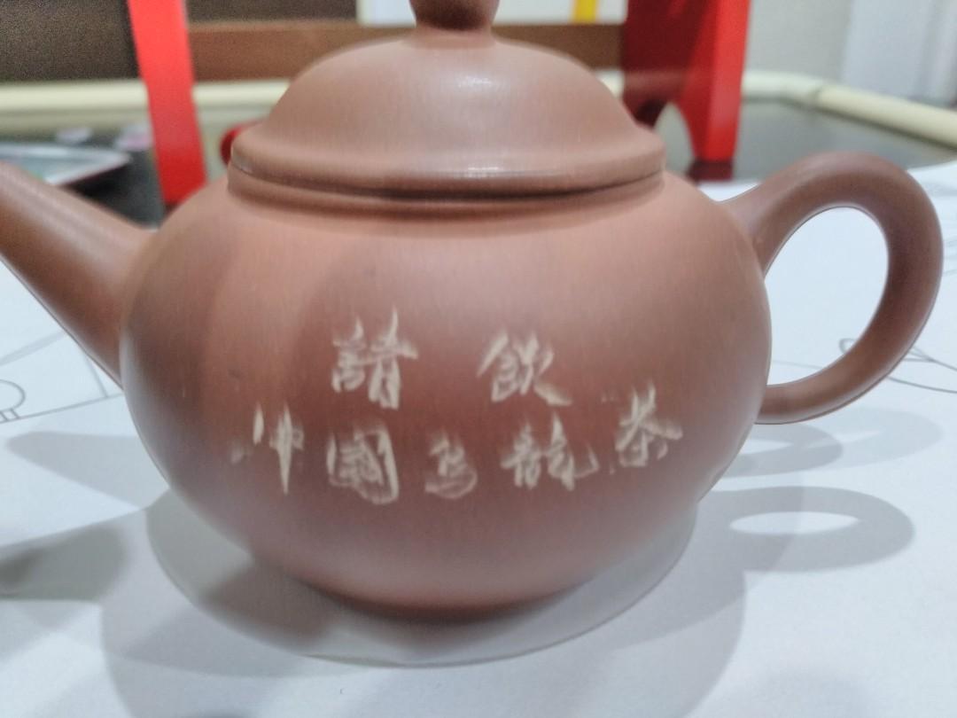 紫砂壺,請飲中國烏龍茶