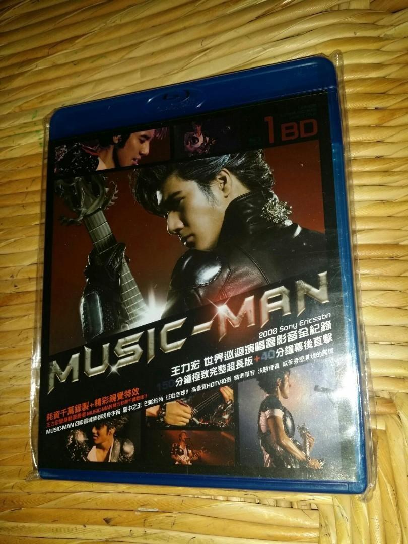市場極罕見 中古新淨 2008 Sony Ericsson MUSIC-MAN 王力宏 世界巡迴演唱會影音全紀錄 (Blu-ray) bluray 藍光碟