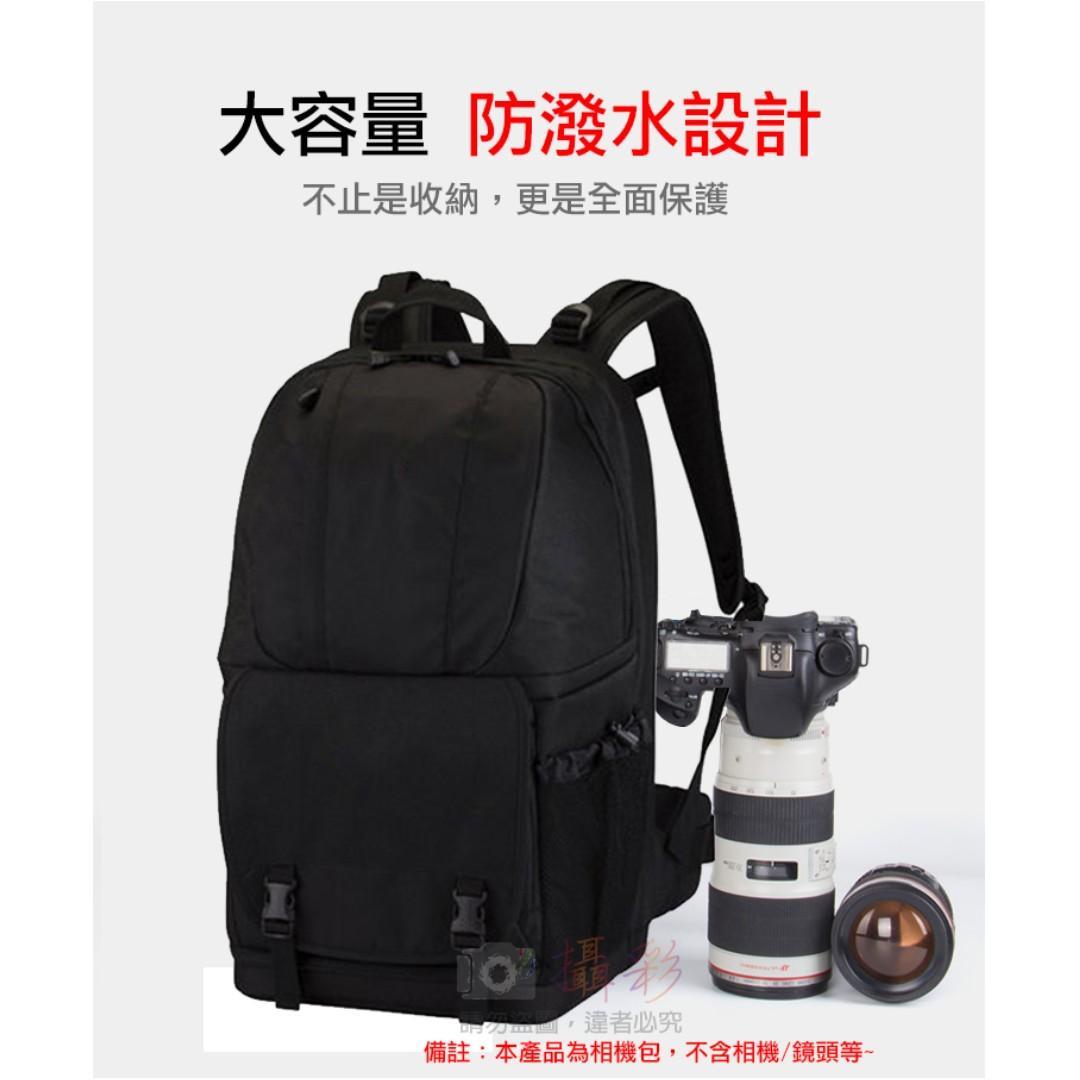 新側邊快取雙肩包 大容量 防潑水 附防雨罩 專業單反相機雙肩攝影包 上下分艙一包兩用 多功能攝影包