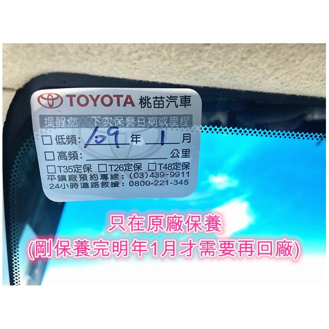 2014年 ALTIS認證車 女用一手車 原鈑件 里程保證無菸車只原廠保養(剛保完)一級省油