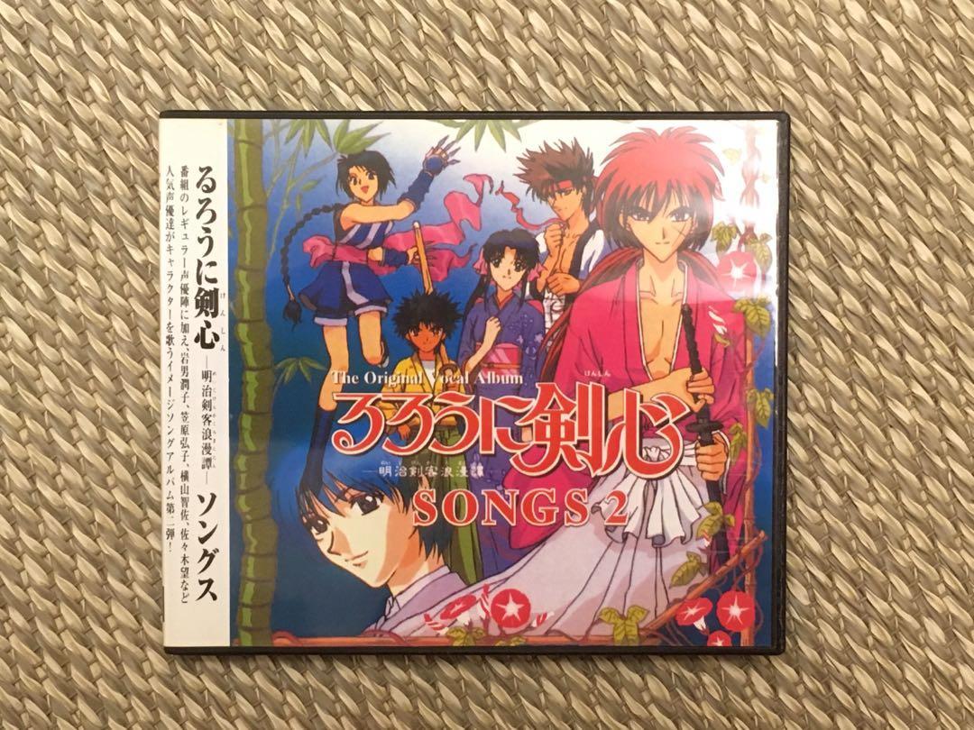 神劍闖江湖 歌曲精選CD