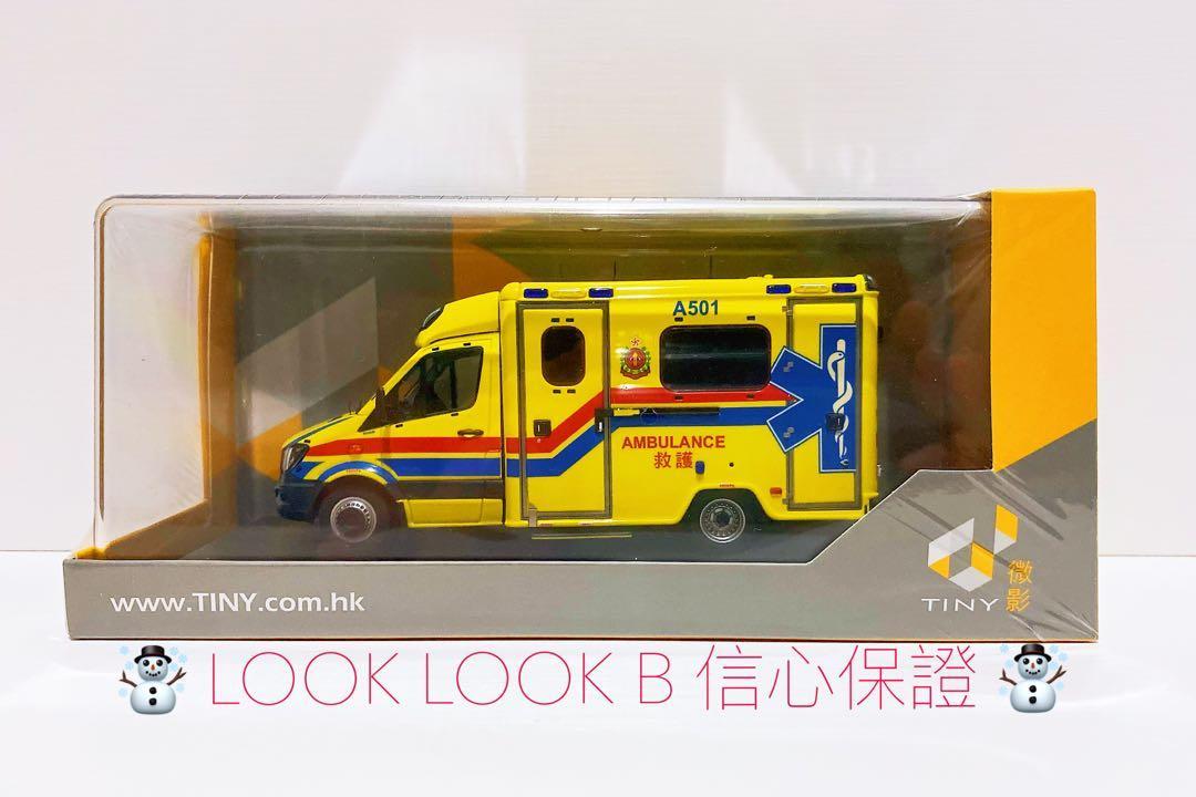 全新未拆 Tiny 微影 1/43 A501 平治 Mercedes-Benz Sprinter 消防處救護車 (另有 A502)