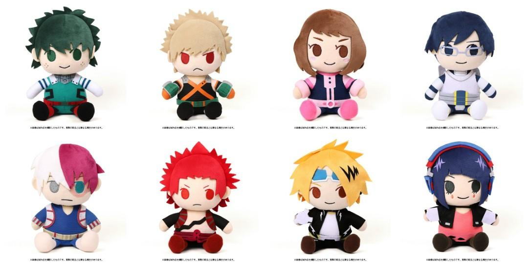 Boku no Hero Academia Plush Toy Hero Ver