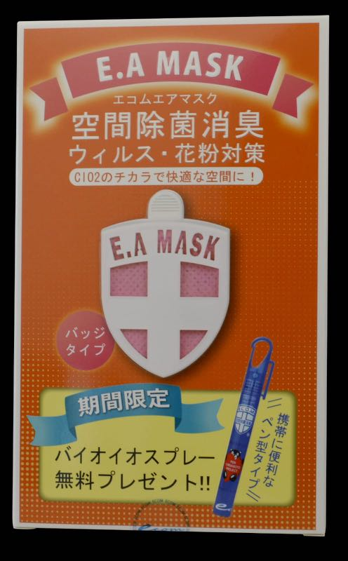 EA Mask + Bion Spray 消毒噴霧 優惠套裝