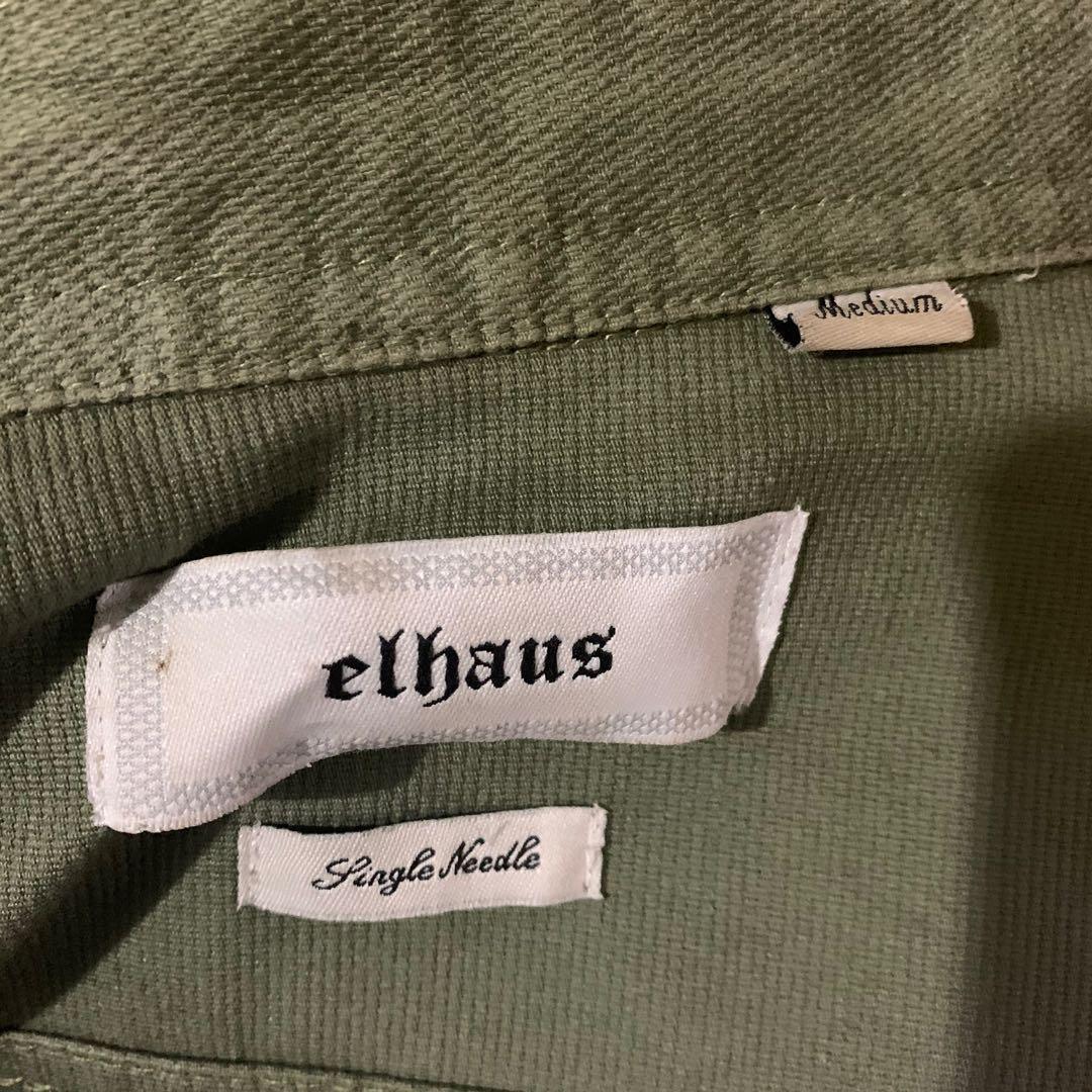 Elhaus Repress Jacket Sashiko Sleeve #1111special