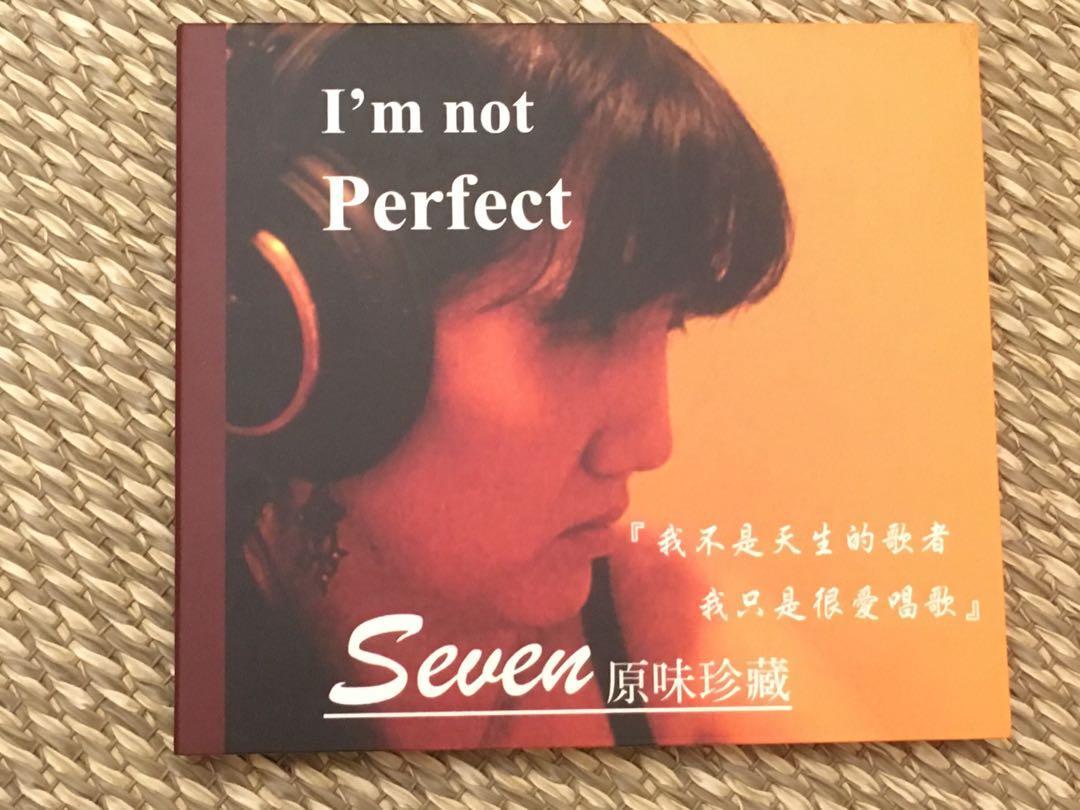 I'm not Perfect-Seven 街頭藝人專輯