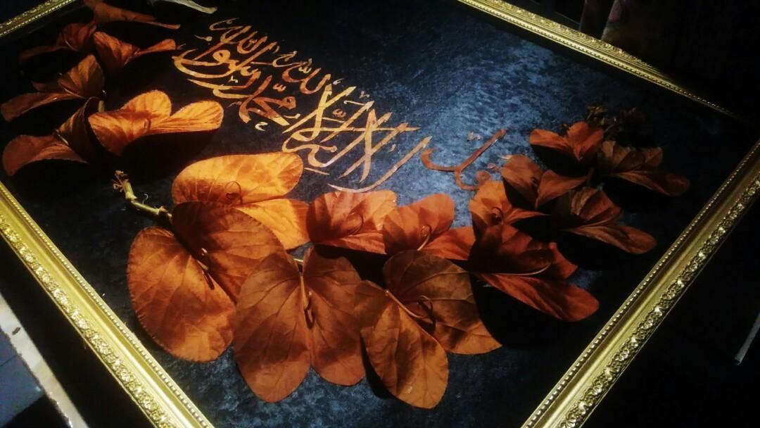 LailahaillallahMuhammadarrasullullah daun emas calligraphy
