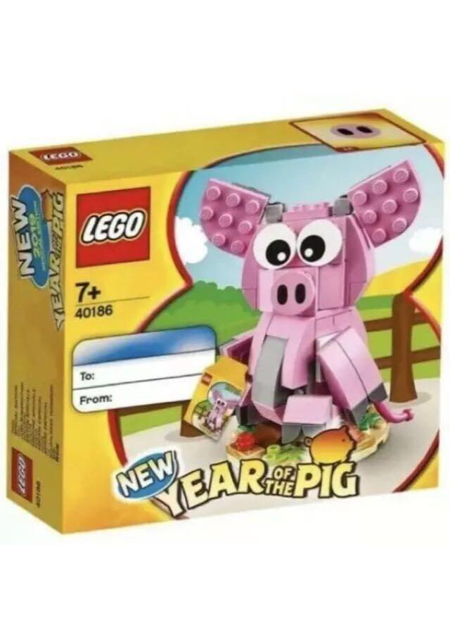LEGO 40186 Chinese New Year 2019 Year of the Pig NEW