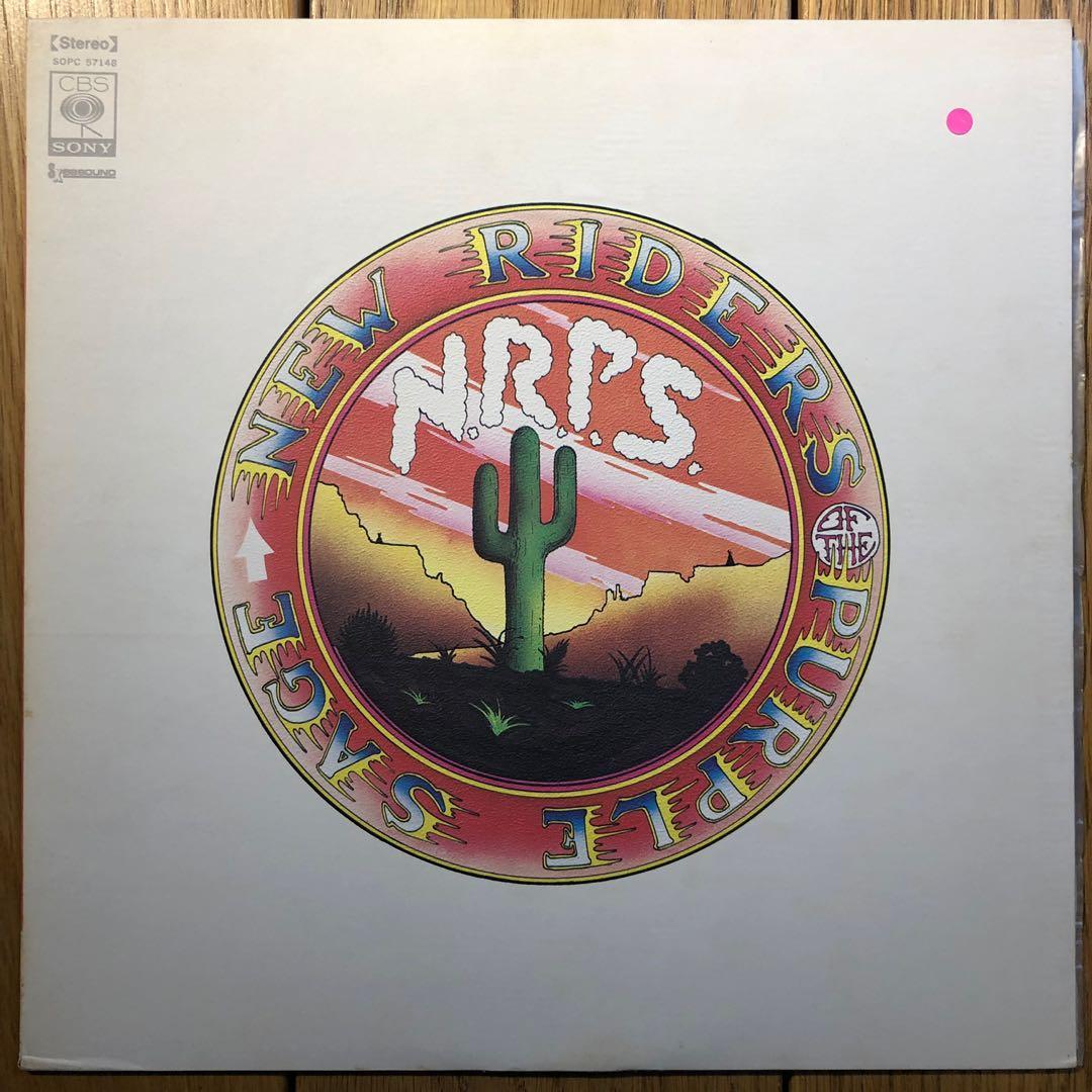 C095_New Riders of The Purple Sage (LP)