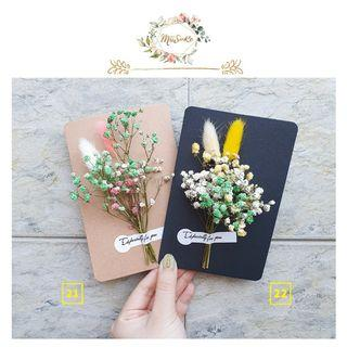 Greenish Theme Baby's Breath + Rabbit Tail Floral Card • 青色系满天星兔尾巴花卡