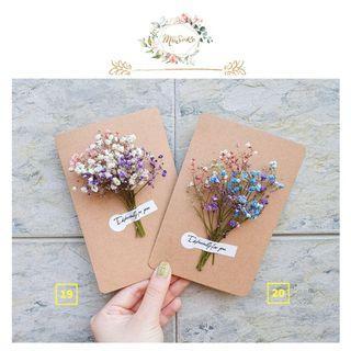 Pinkish Theme Baby's Breath Floral Card • 粉色系满天星花卡