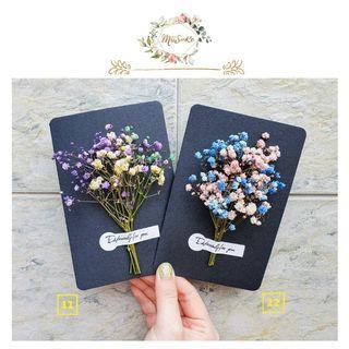 Blackish Theme Baby's Breath Floral Card • 黑色系满天星花卡