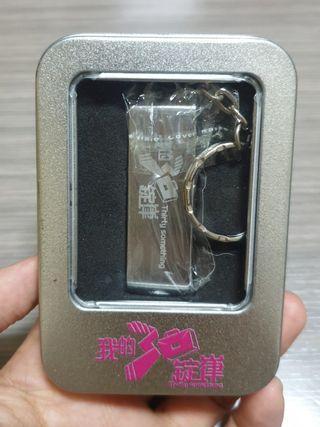 【全新】我的30錠嵂USB(內涵影集)