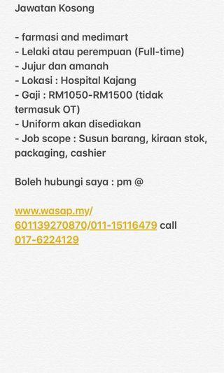 urgent needed