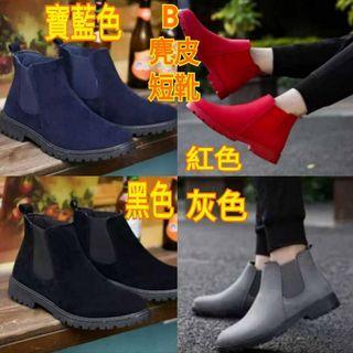 👞秋冬潮流男士時尚 皮靴 休閒靴上市👞$💰980👞 👞#顏色:(黑色,咖啡-雙拉鍊),(黑色,寶藍色,灰色,紅色-麂皮靴),(黑色,酒紅色-短筒靴)👞 👞