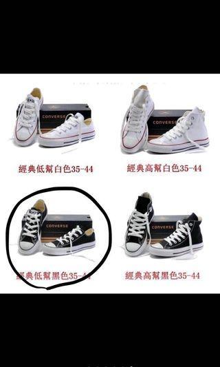 低筒帆布鞋24號