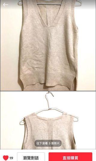 好看的毛衣背心