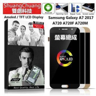 😍臺北雙創😍適用於三星Galaxy A7 2017 三星A720 A720F A720M螢幕總成 面板總成 可面交