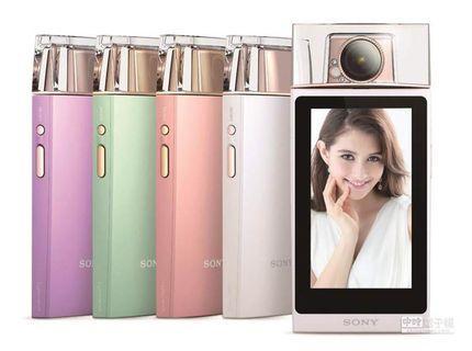 Sony KW11香水機史上最美自拍神器(紫)