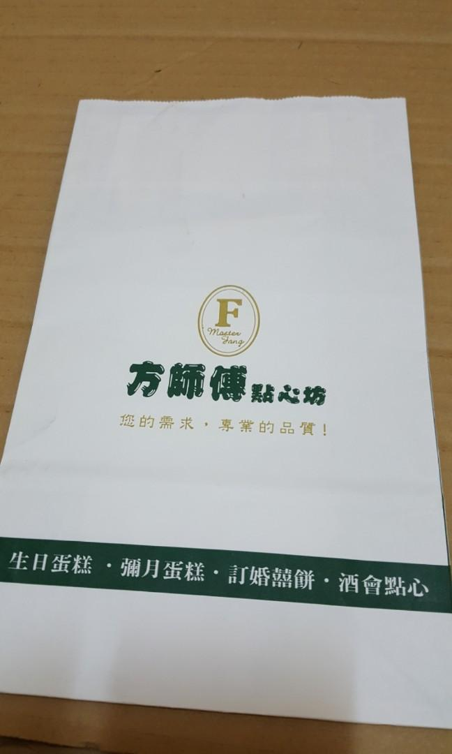 方師傅點心坊手提紙袋(底長18×底寬8×高29cm)