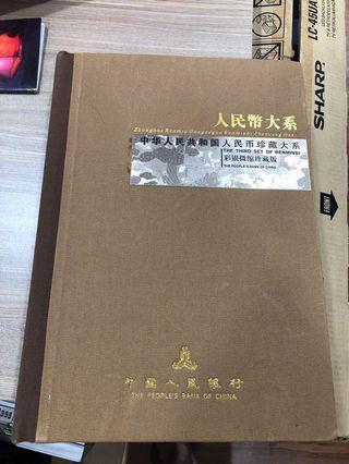 Renminbi Album by Bank of China