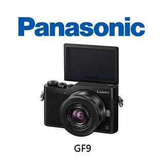 Panasonic LUMIX gf9 單眼相機