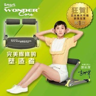 Smart 多用途健身器