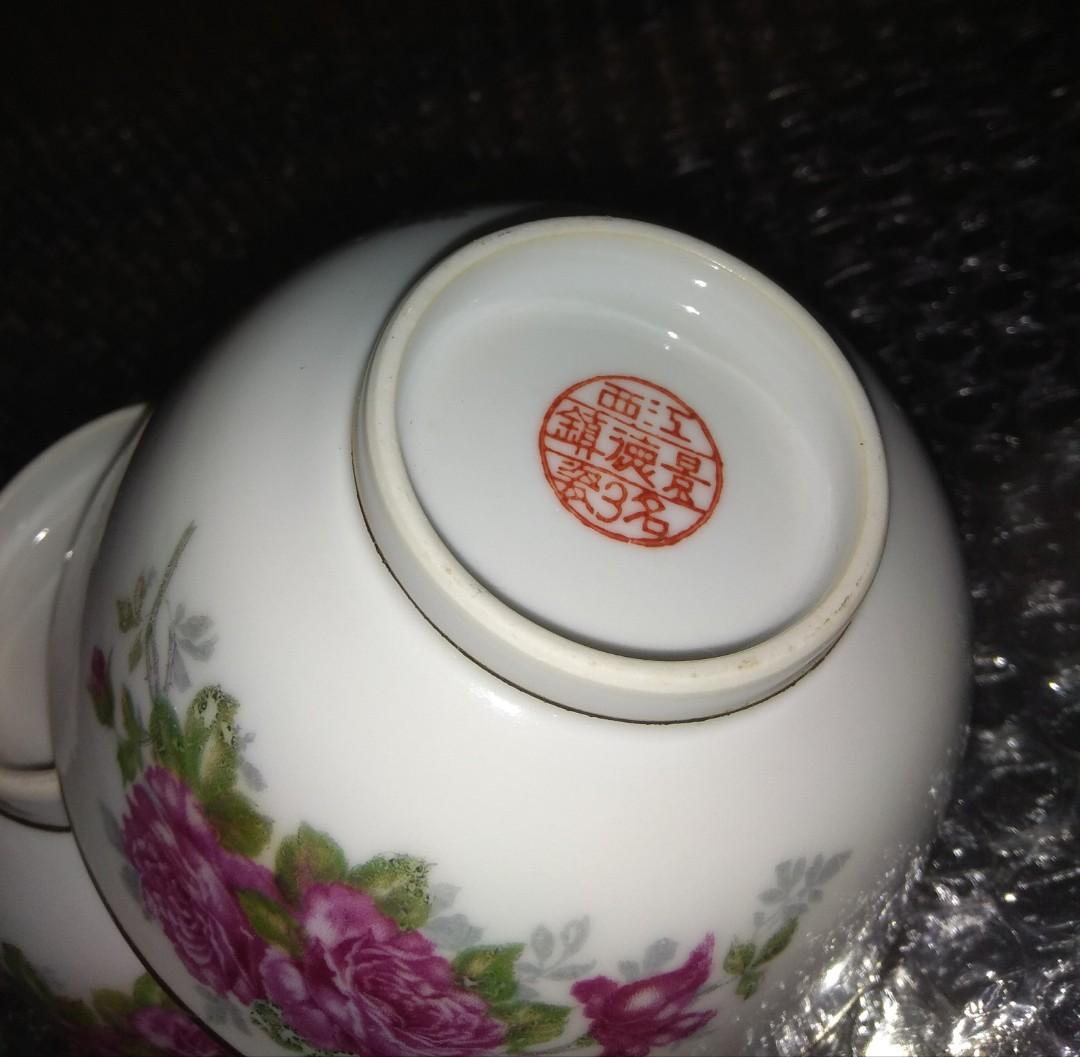 50-60s Flower Bowl