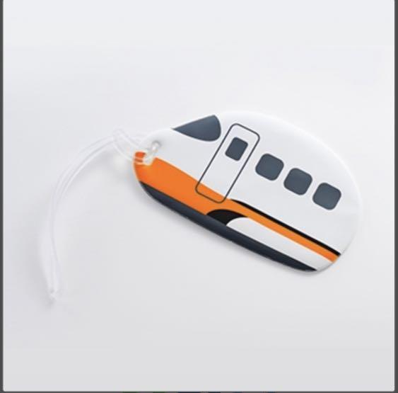 台灣高鐵 行李吊牌