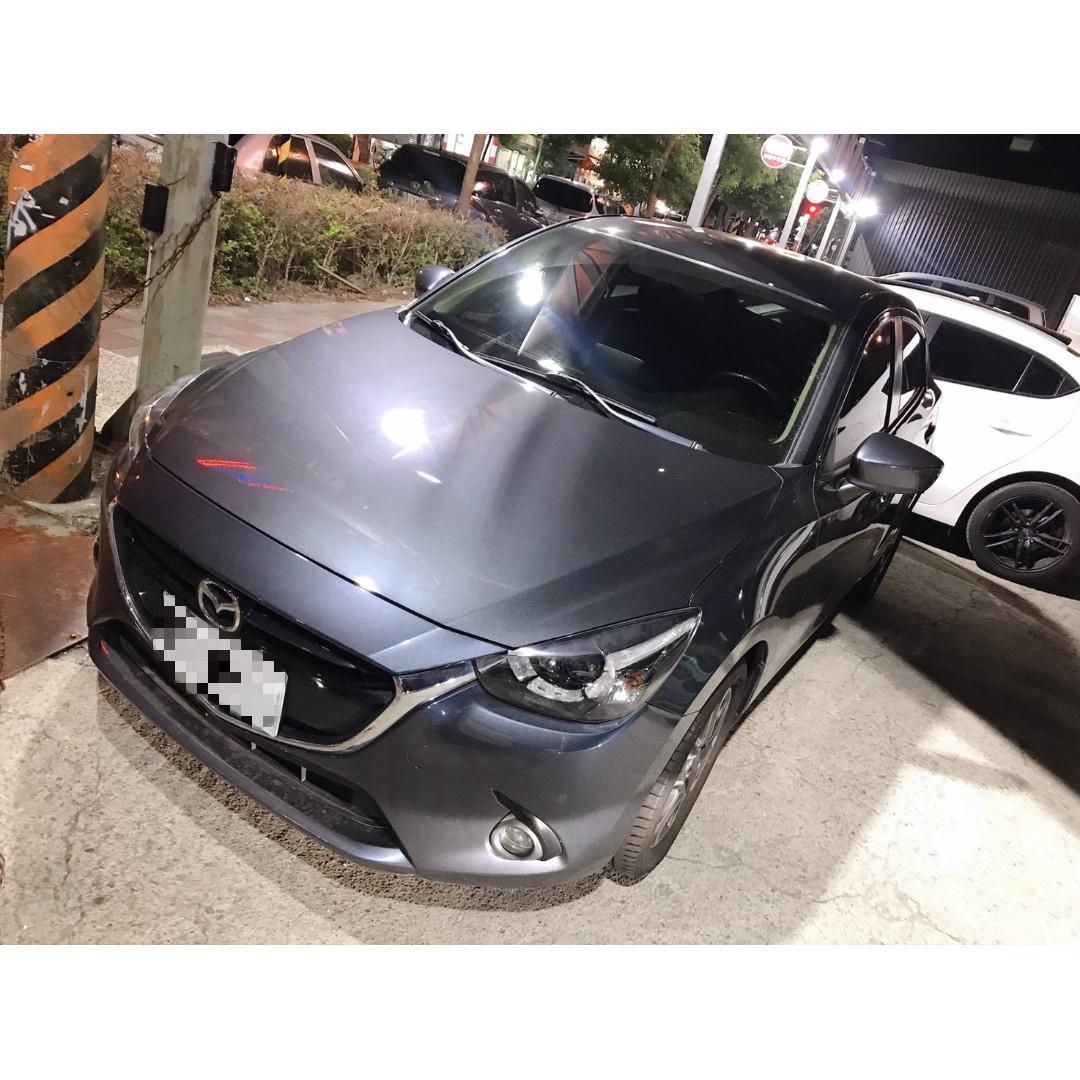 全額貸 免保人 信用瑕疵可辦理 2016年 Mazda 2