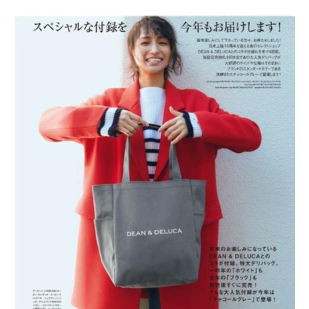 新款灰色現貨【全新】日雜附錄 日本 MUSE 梨花 DEAN&DELUCA 日雜 帆布包 大包 購物袋 手提袋 單肩包