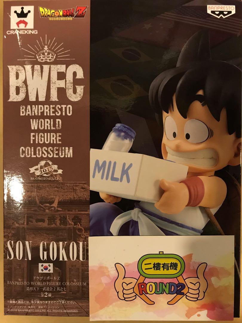 龍珠 BWFC 少年孫悟空