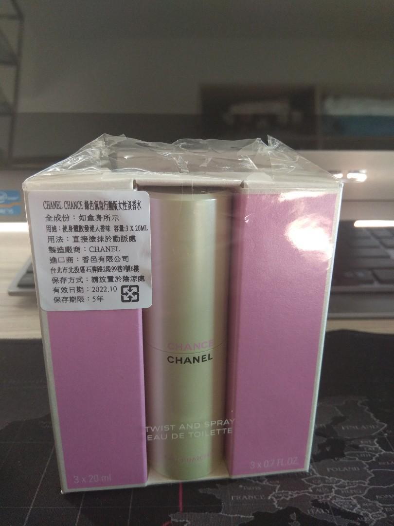 香奈兒香水 chanel chance補充香水 隨身香水