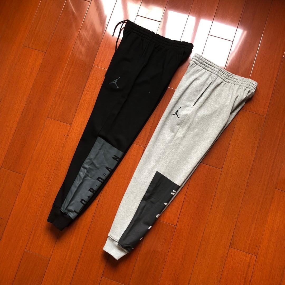 Air Jordan Jogger Sweatpants