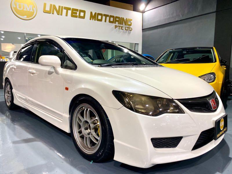 Honda Civic Type R (M)