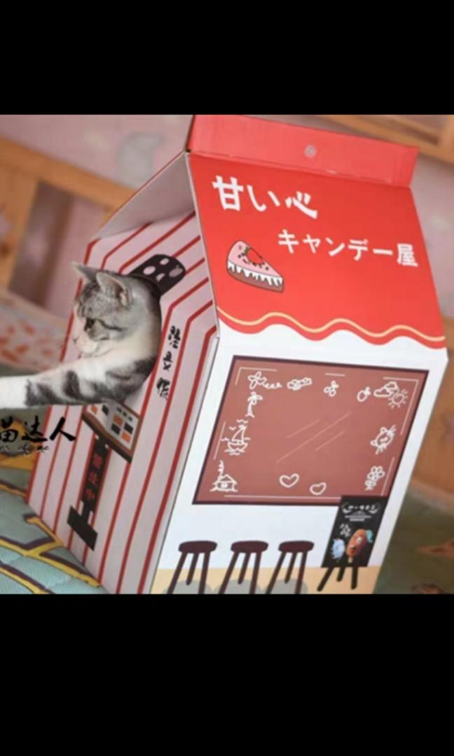 Kucing Cat Pet House, Scratching Board