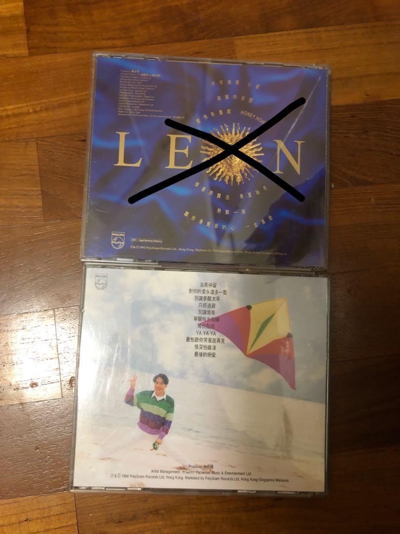 Leon Lai Music CD