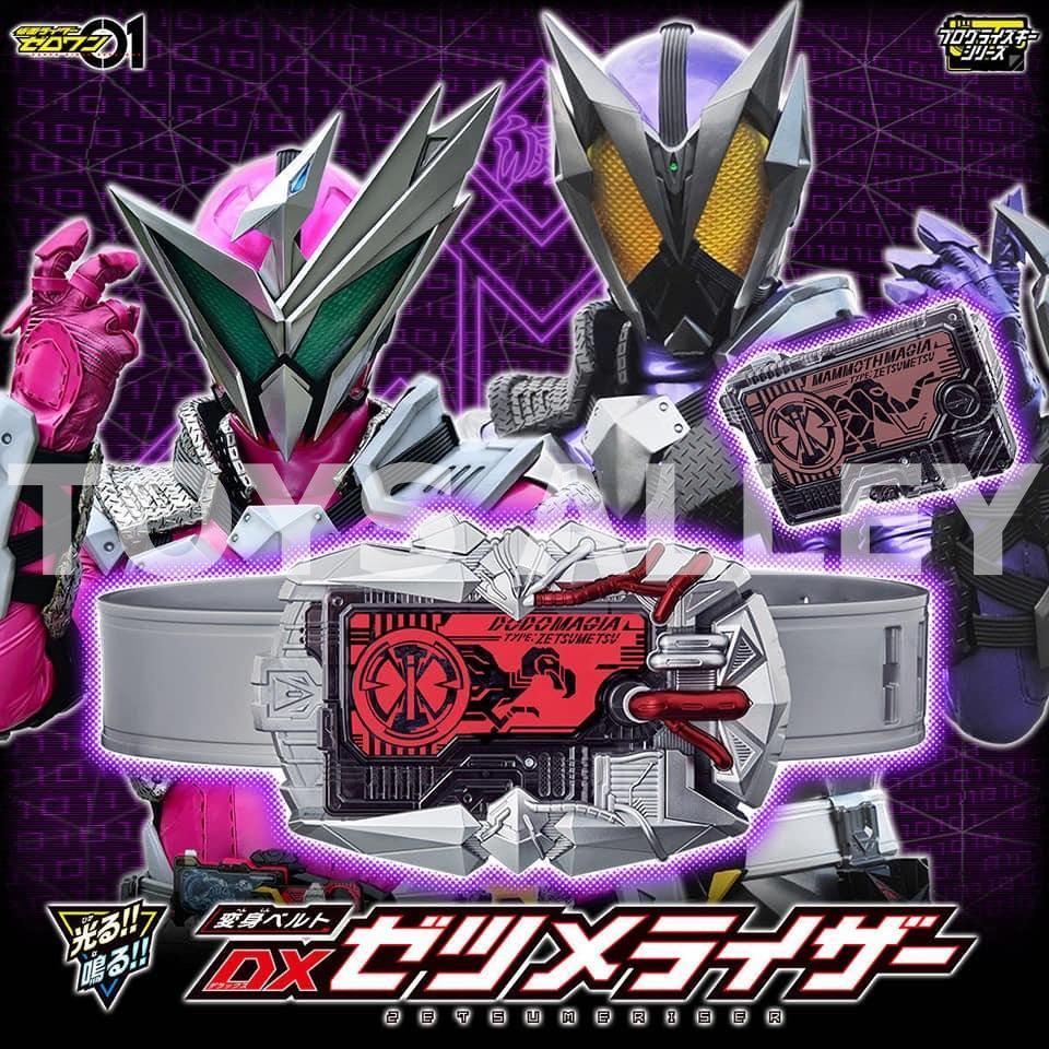 [Preorder] Kamen Rider Zero-One 01 DX Zetsumeriser + Dodo Magia & Mammoth Magia Progrise Key