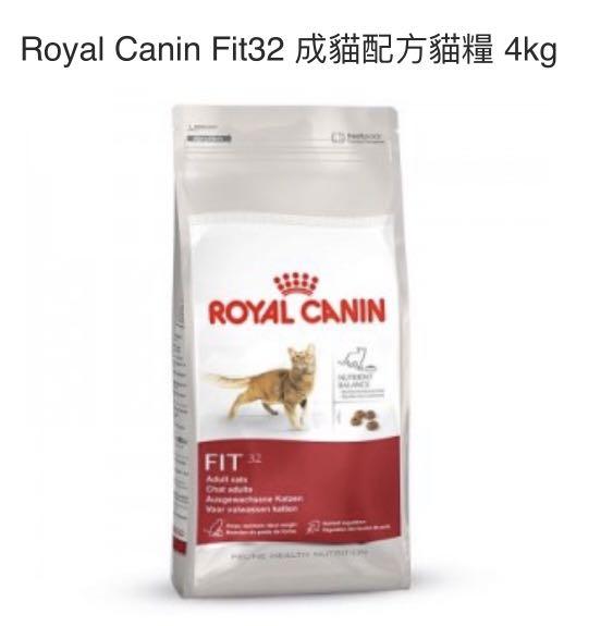 Royal Canin  Fit32 4Kg