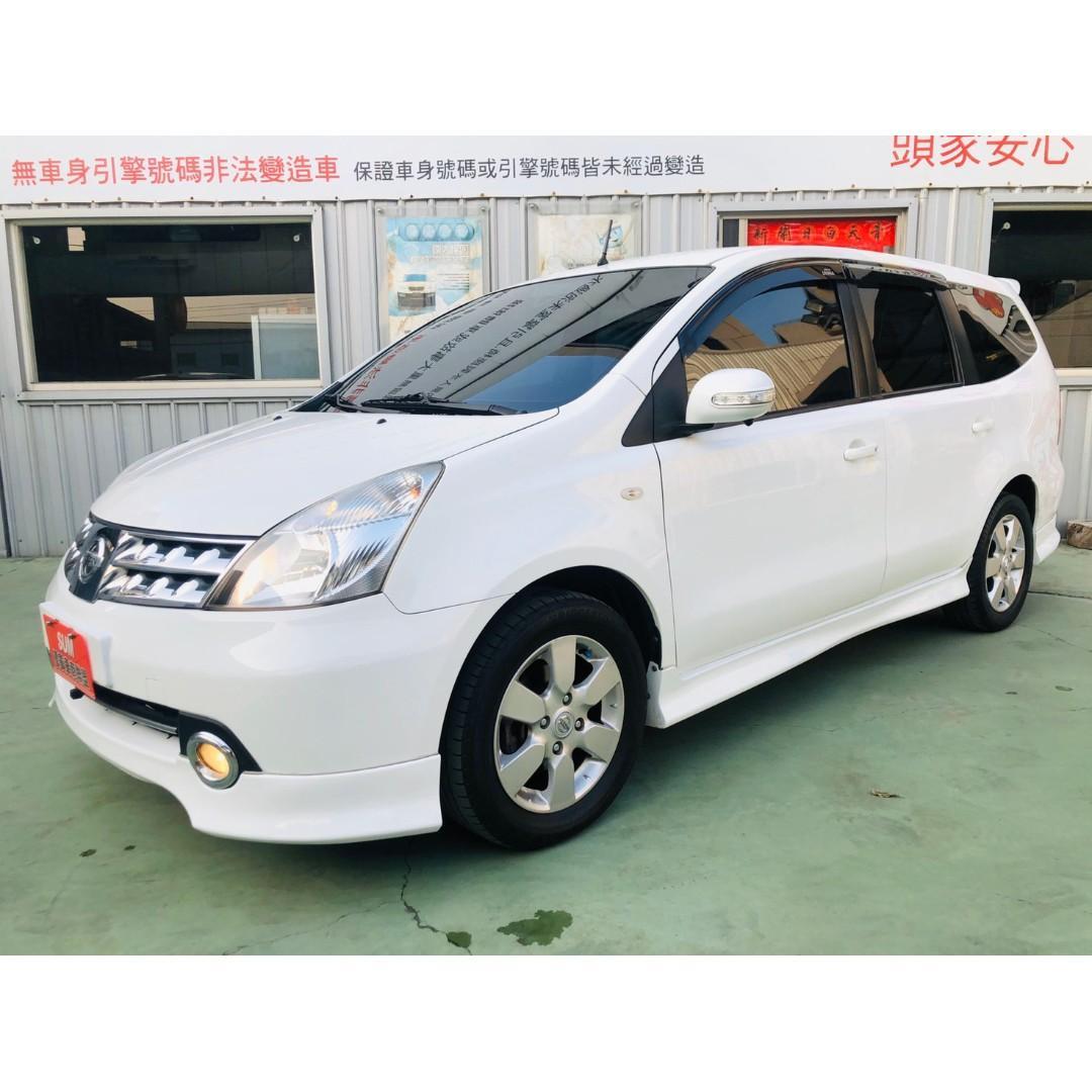 【SUM尼克汽車】2012 Nissan Grand Livina 1.8L
