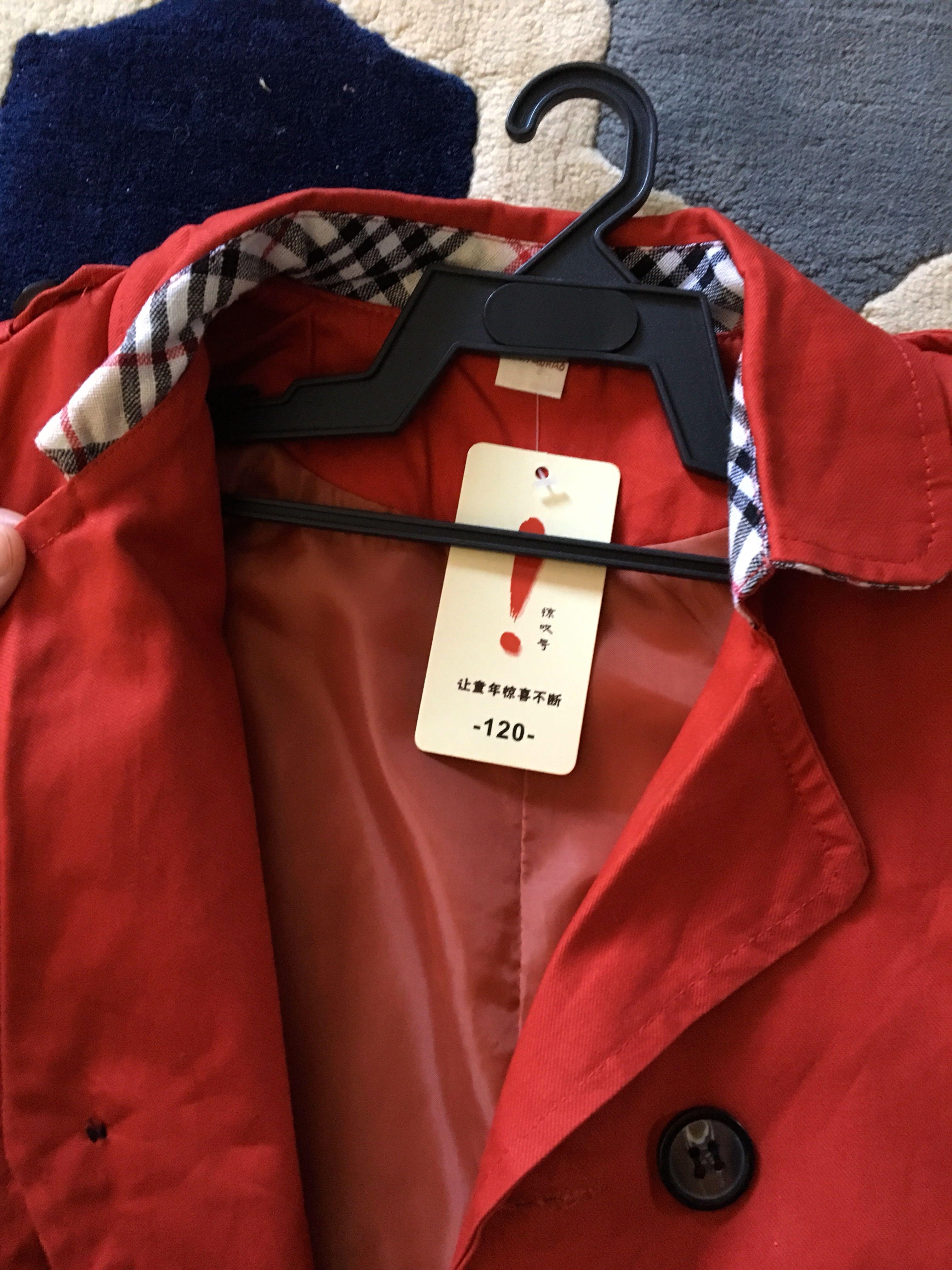 Kids Trench coat