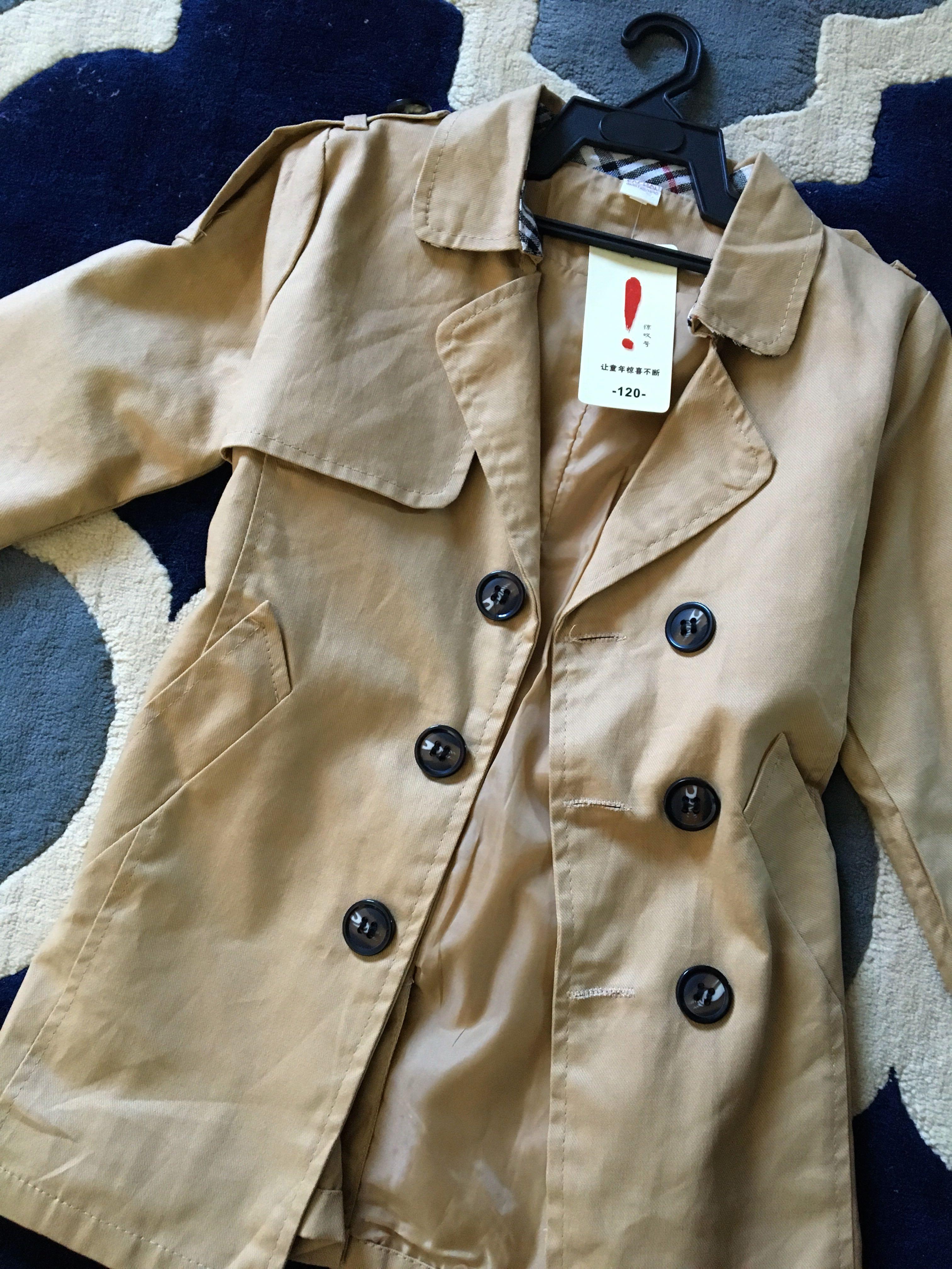 Unisex Kids Trench Coat