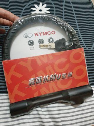 (全新)KYMCO光陽機車霧面抗刮U型鎖,大鎖,機車鎖