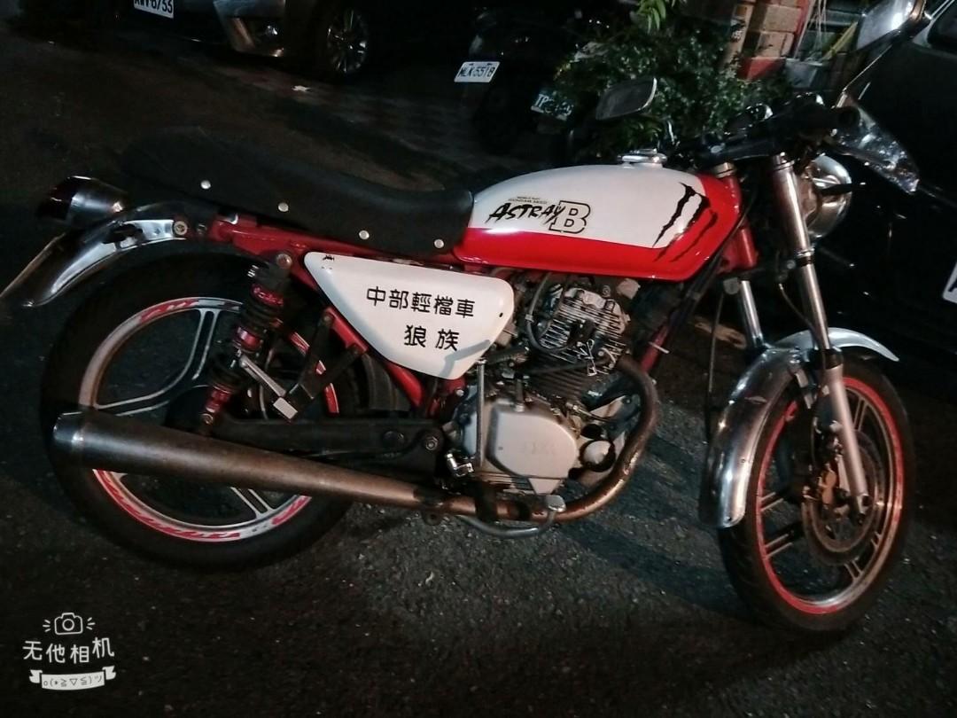 07年-野狼傳奇R-150(紅骨)