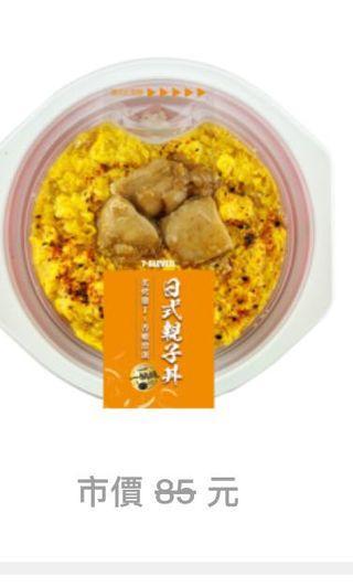 7-11 一鍋燒 日式親子丼 10/19 🍱