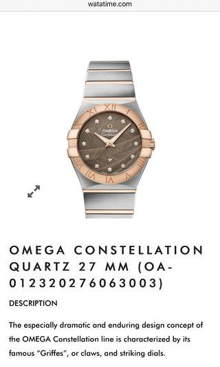 OMEGA CONSTELLATION URGT SELL