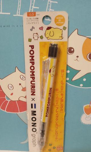日本MONO布丁狗搖搖自動鉛筆