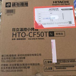 日立溫控小烤箱 HTO-CF50T - 香檳金