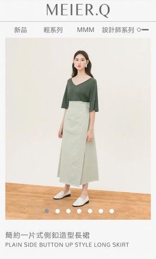 Meier.q簡約一片式側釦造型長裙